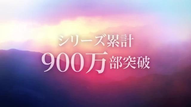 小野不由美著作《十二国记》将于明年发行新刊 舞台设定为戴国
