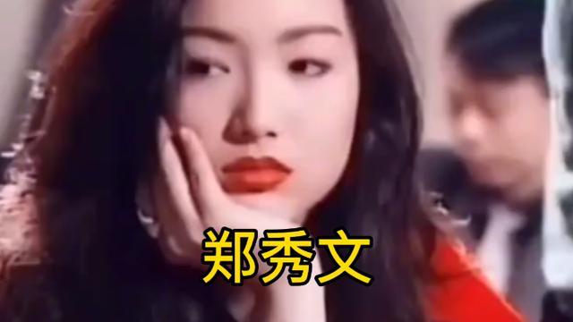 盘点香港五大三 J女星的经典巨作_手机搜狐网
