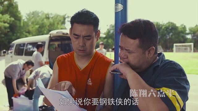 陈翔六点半:老婆生孩子没及时赶到,来了就把别人的孩子抱起来了