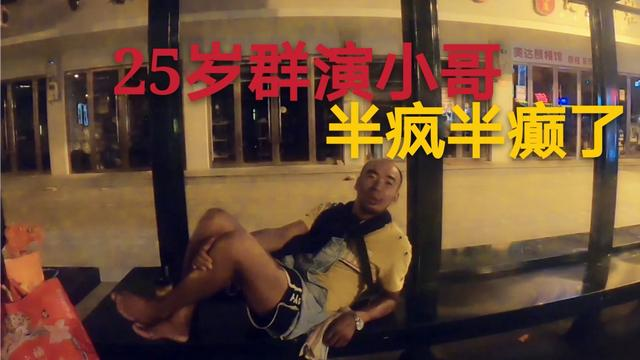 浙江师范李苑苑全套