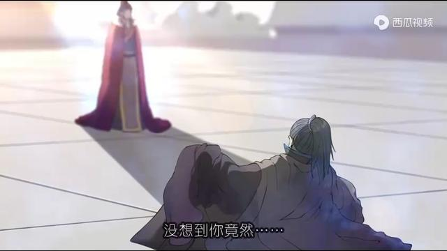 绝世武神林枫是什么体质和魔皇一样吗?