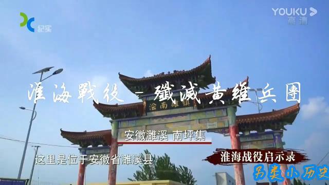 淮海战役面对黄埔同学黄维,陈赓采用新战法,得到了首长的肯定