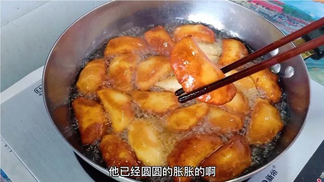红薯油糕视频大全