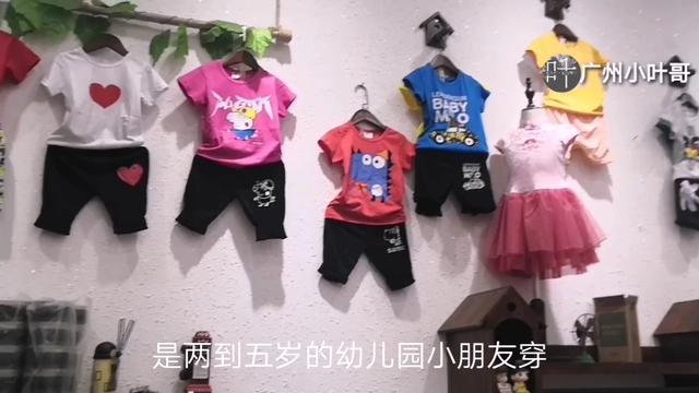 唯呀他童装:女童夏装套装2020新款韩版女孩儿童两件套