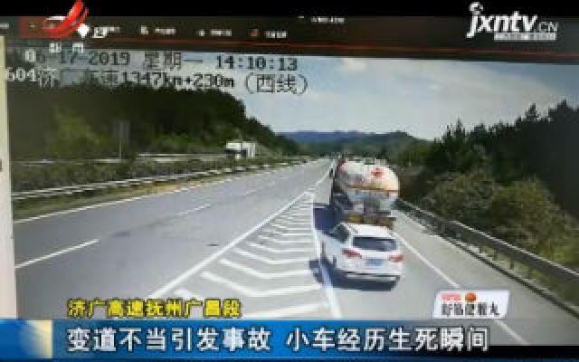 江西广昌一货车与农村客运班车相撞 致1死14伤 -慧聪网