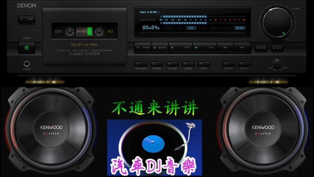 【卓依婷】闽南经典《烧酒话》320K高清音质