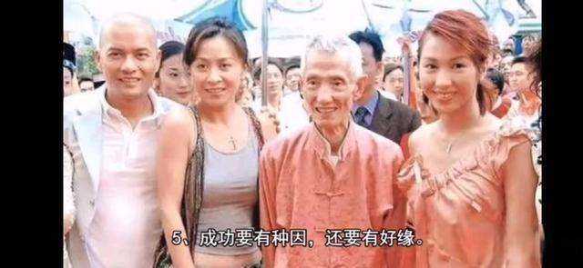 正人阁揭秘:李嘉诚御用风水师为何死于肺病?_正人阁_新浪博客