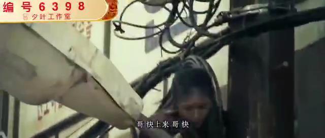 《Black》韩国版死神来了,早出去一分钟狗带!_网易视频
