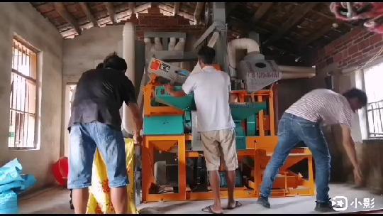 水稻去壳机器 大米糁加工设备 杂粮去皮机器