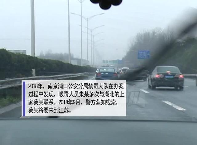 626国际禁毒日特别节目:女毒贩落网记