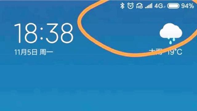"""手机信号标志旁边出现的""""HD"""",到底是什么意思?_网易视频"""