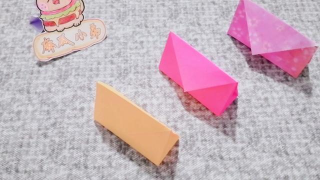 手工折纸教程——基础纸袋,简单教程,尺寸可以自己定哦