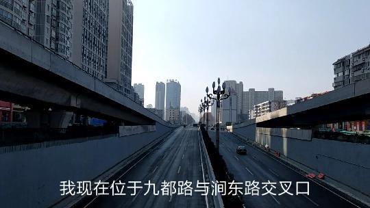 河南洛阳九都路涧河桥东头至九都路南昌路口电子眼... - 车主指南