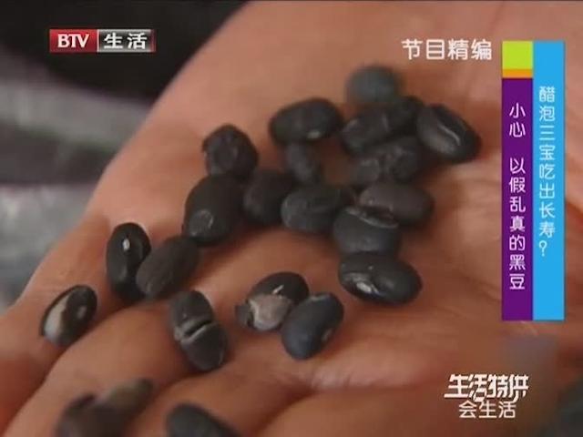 黑豆泡醋的吃法