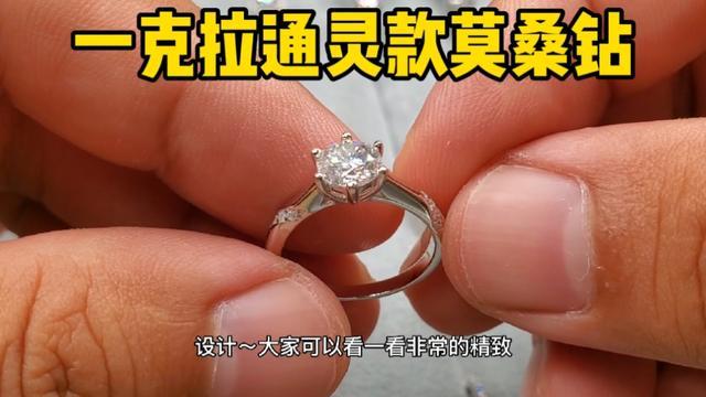 钻石首饰图片