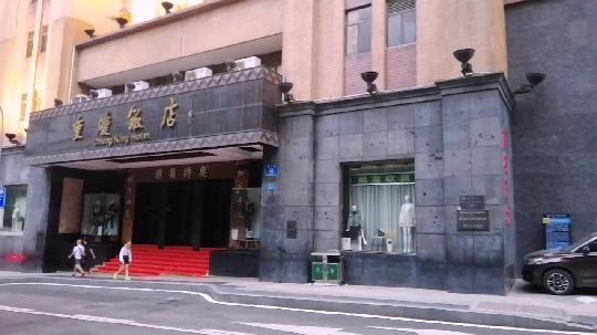 【重庆饭店】(图)_婚宴预订/菜单价格-重庆 - 到喜啦移动版