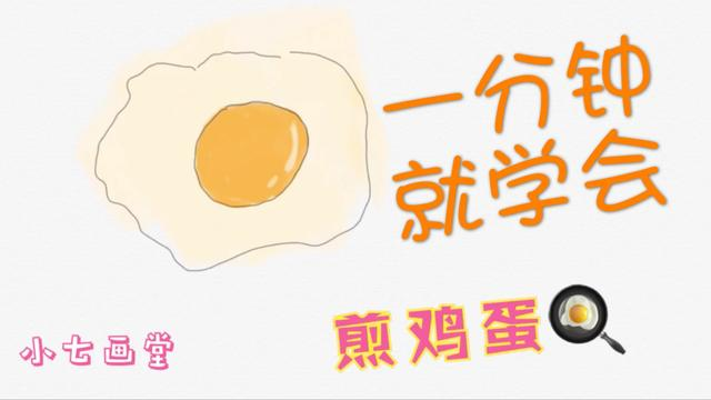 原来鸡蛋也可以用来这样画画,真是萌萌哒