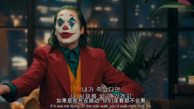小丑语录图片