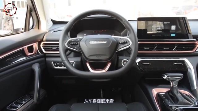 宝骏最贵SUV发布,预售价11.58万起