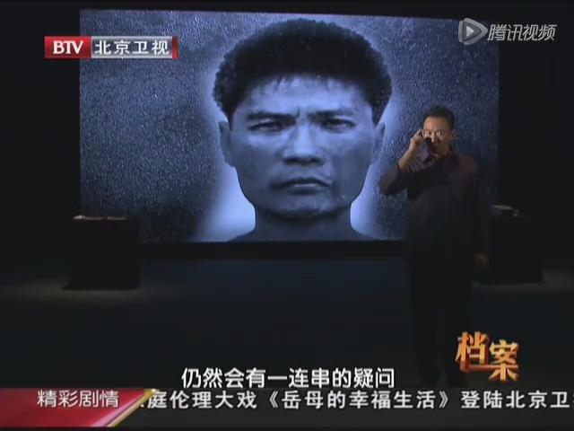 中国超强悍匪周克华,8年抢劫8次,疯狂杀人只为抢钱_腾讯网