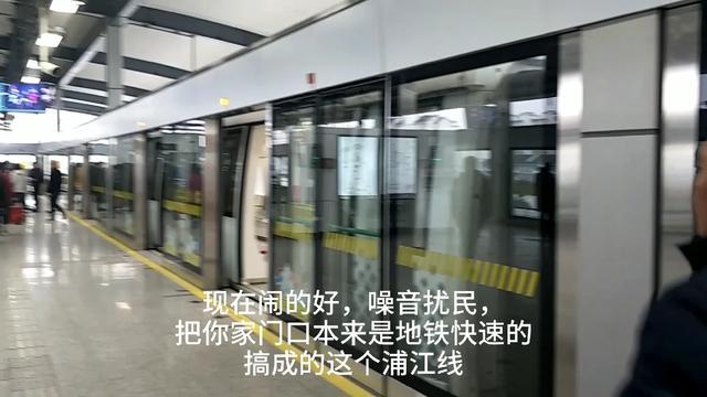 官方回复:福州APM尚无法纳入市轨道交通规划!