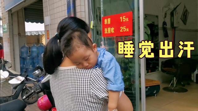 伤感的图片哭了的女生