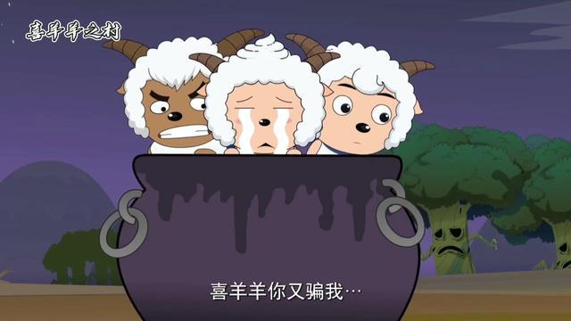喜羊羊与灰太狼cp拟人