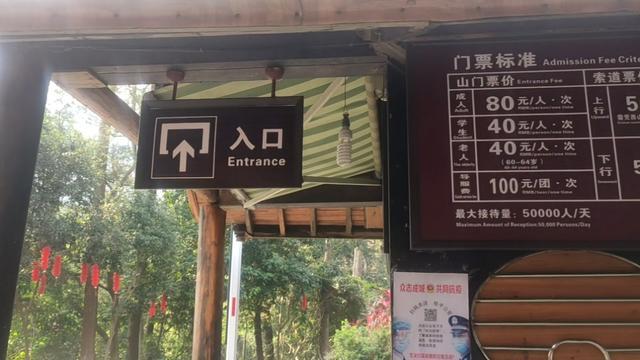 桂平西山风景区 - 广西壮族自治区人民政府... - www.gxzf.gov.cn