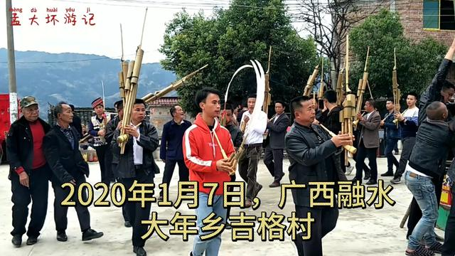 广西融水苗族服装图片
