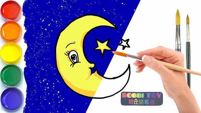 星空簡筆畫帶顏色搭配