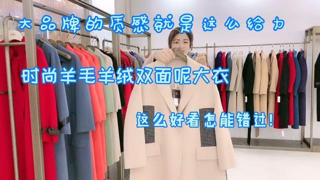 妈妈装羊毛绒大衣图片 - 京东