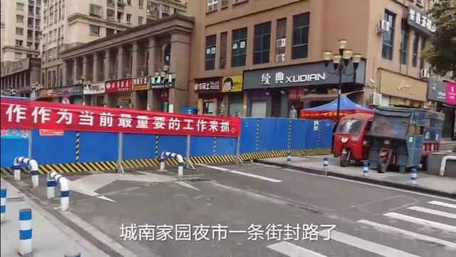 来看看重庆城南家园公租房晚上的夜生活