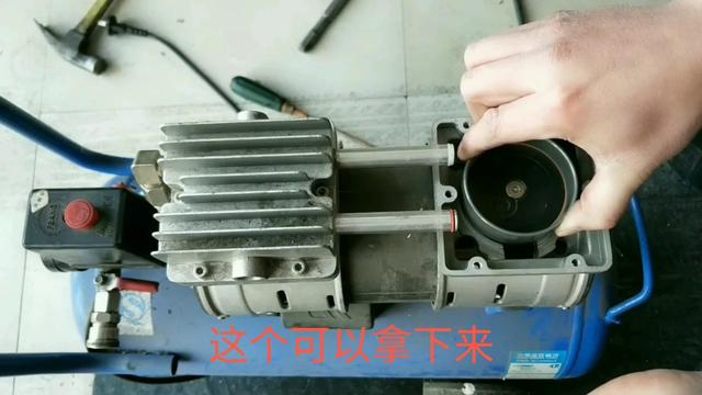 小型空压机220v气泵