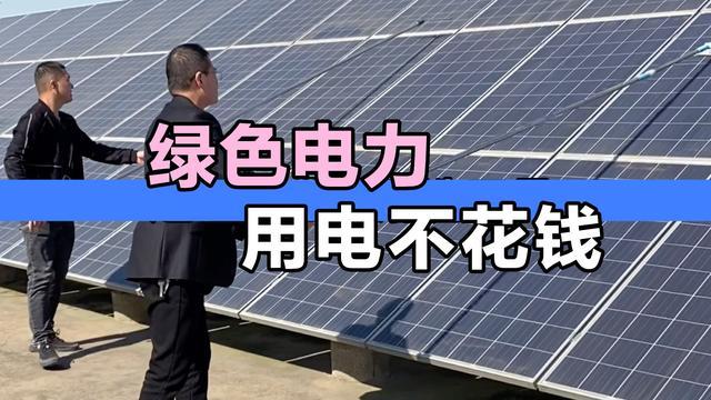 太阳能灯家用