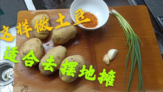 贵州行程码图片二维码