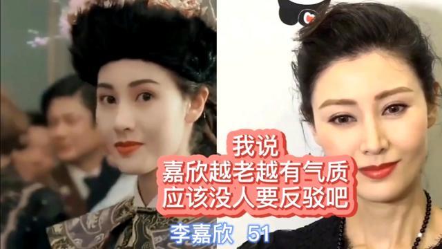香港女演员名字大全集
