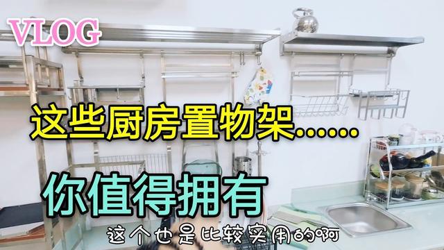 十一维度 不锈钢厨房置物架落地多层微波炉置物架烤箱架... -优酷
