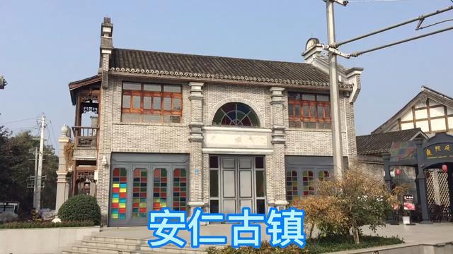 四川安仁古镇图片