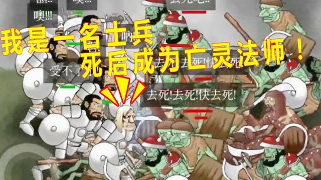 亡灵法师十大巅峰小说