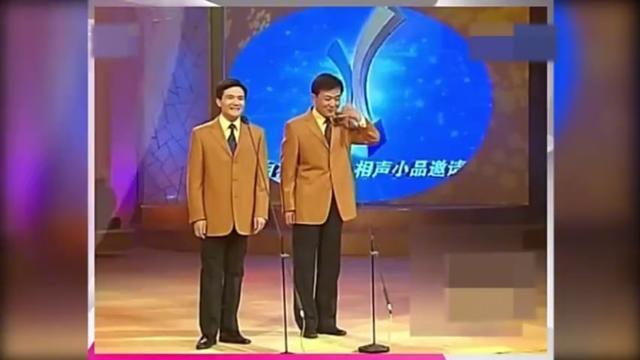李伟健武宾相声《咨询热线》,完美演绎了打电话就诊的实况,搞笑