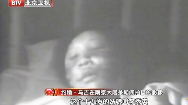 南京大屠杀的真实画面,19岁孕妇,被残暴的日军连砍28刀