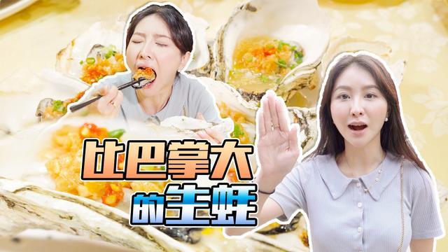深圳宣传片2021