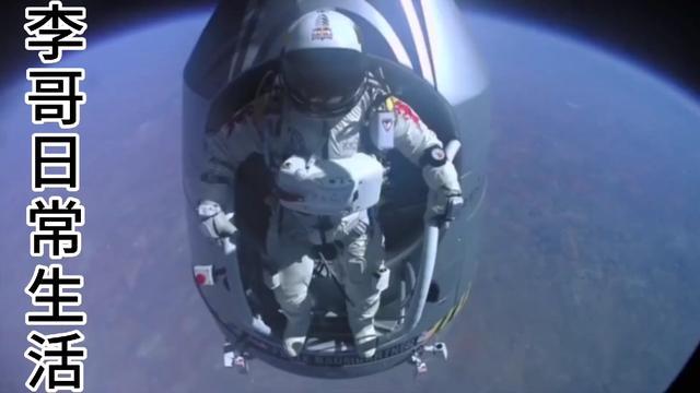 飞机跳伞图片