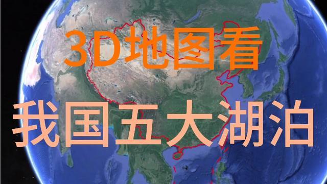 青海省卫星地图 - 青海地图 - 电子地图 - 八九网