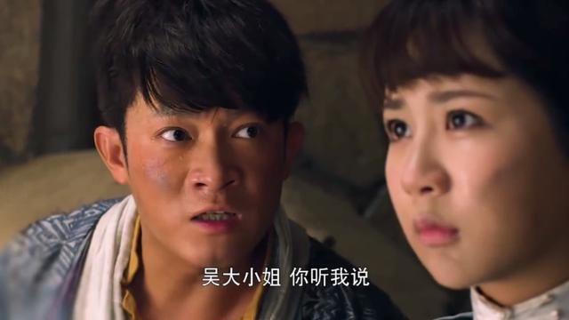 电视剧《大秧歌》海猫和吴若云是在哪一集成亲的