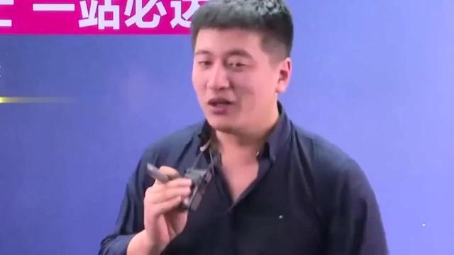 张雪峰:东北大学究竟是谁创立的?答案令人意外!-教育... -优酷