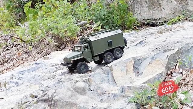 俄罗斯军用越野卡车