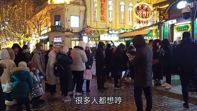 马迭尔冰棍,哈尔滨旅游攻略 -马蜂窝