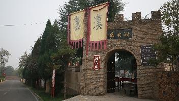 新安县铁门邮局图片