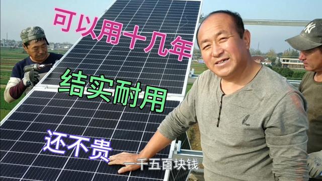 谁知道阳光板多少钱一平米?